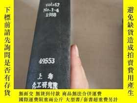 二手書博民逛書店HYDROCARBON罕見PROCESSING.Vol.67 N