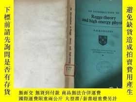 二手書博民逛書店An罕見Introduction to Regge Theory