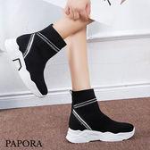 運動款休閒高筒厚底增高懶人中筒鞋短靴KQ-5(偏小)PAPORA