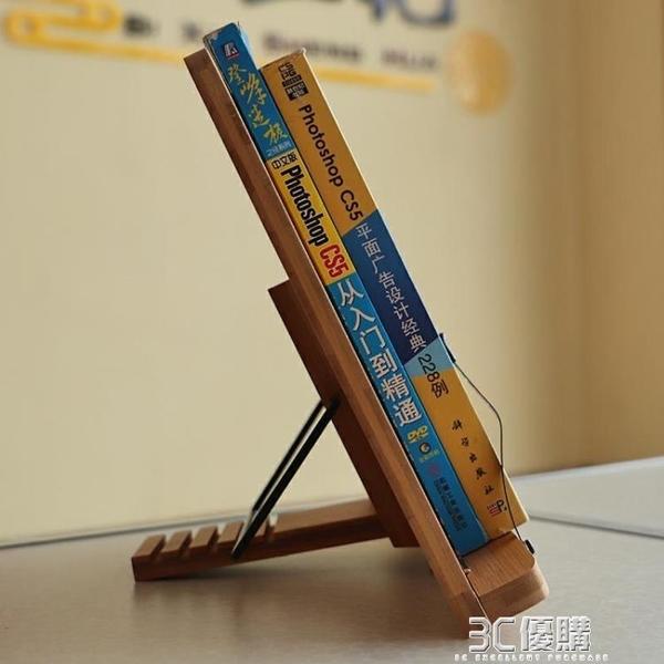 加大號臨帖毛筆字帖架書法閱讀架竹子成人讀書架看書神器架HM 3C優購