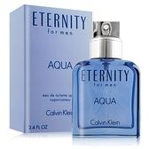 Calvin Klein CK Eternity AQUA 永恆之水男性淡香水(100ml)