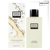 ERNO LASZLO 奧倫納素 極效保濕精萃露 200ml Hydrephel Skin Supplement - WBK SHOP