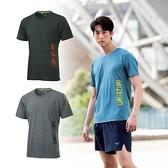 MIZUNO 男款路跑短袖T恤 運動上衣 文字印花 吸汗快乾 夜間反光 J2TA1004 21SS 【樂買網】