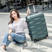 行李箱/萬向輪拉桿箱男女22寸密碼箱「歐洲站」