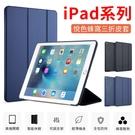 iPad 8 10.2 Air 4 10...
