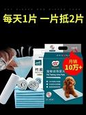 狗狗尿墊 尿片寵物用品吸水墊除臭泰迪尿不濕加厚100片尿布【八折促銷】