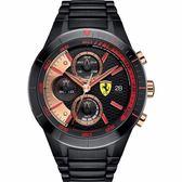 FERRARI 法拉利RedRev速度計時快感運動時尚腕錶/紅/0830305