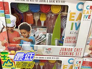 [COSCO代購] CREATIVE KITCHEN JUNIOR CHEF COOKING SET 小廚神烹飪玩具組 _C953267