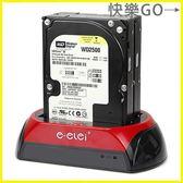 外接硬碟盒 行動硬碟盒 2.5/3.5寸通用IDE串口SATA硬碟底座雙硬碟座