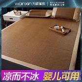 涼席 藤席涼席可折疊三件套單雙人宿舍兒童0.6/1.5/1.8/2.0m枕套0.48M 快速出貨
