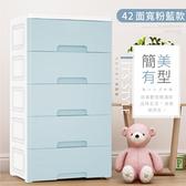 【收納+】42面寬大容量質感簡約可拆式五層抽屜收納櫃-DIY附輪藍色