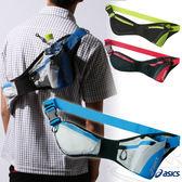ASICS亞瑟士 慢跑水壺腰包(銀灰*天藍) 防汗水 慢跑單車皆適用 2015新品