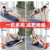 仰臥起坐輔助器吸盤式固定腳卷腹收腹運動瑜伽健身器材家用女士【輕派工作室】