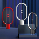 HengPRO 衡 LED 2.0 烤漆款 橢圓 黑/白/紅色 檯燈(可調光 可充電) / 台 HBLPR-02
