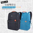 ◎GEARMAX 吉瑪仕 糖果背包/ 15吋/ HUAWEI MediaPad M3/ T2 Pro/ T2/ M2