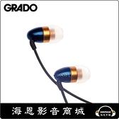【海恩數位】美國 歌德 GRADO GR8e 耳道式耳機