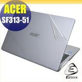 【Ezstick】ACER SF313-51 二代透氣機身保護貼(含上蓋貼、鍵盤週圍貼、底部貼)DIY 包膜