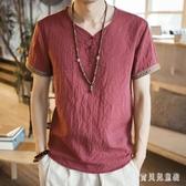 中國風男裝v領短袖T恤大碼夏季寬鬆大碼體恤薄款中式復古男士半袖衣服LXY6882【寶貝兒童裝】