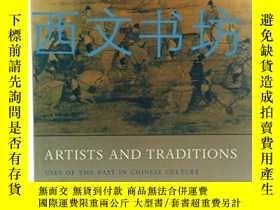 二手書博民逛書店【罕見】Artists and Traditions: Uses