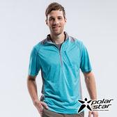 PolarStar 男吸排短袖立領上衣『藍綠』P18153 露營.戶外.吸濕.排汗透氣.快乾.輕量.抗UV 排汗衣 POLO衫