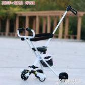 溜娃遛娃神器摺疊車寶寶輕便簡易帶娃出門神器五輪手推車嬰兒童車WD 時尚芭莎
