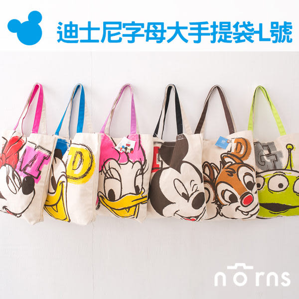 【日貨迪士尼字母大手提袋-L號】Norns disney正版 米老鼠 米奇 米妮 奇奇蒂蒂 手提袋