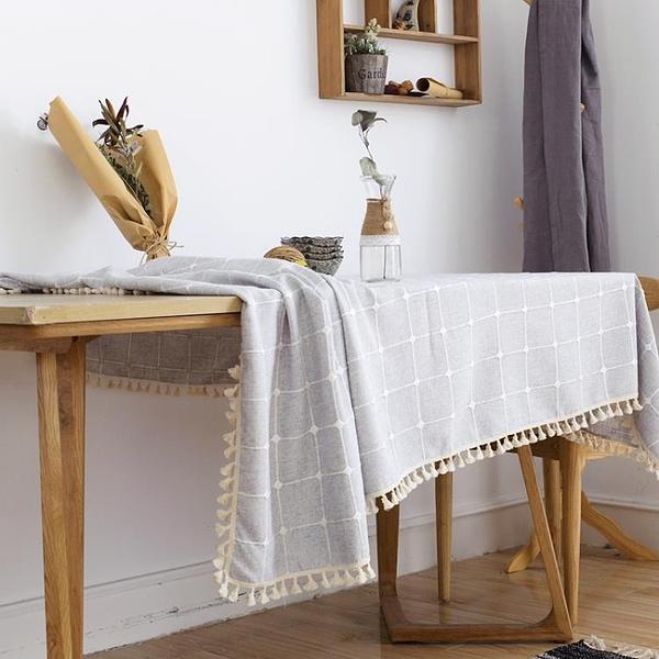餐墊餐桌布布藝 棉麻小清新歐式田園格子長方形茶幾桌布圓桌台布桌墊
