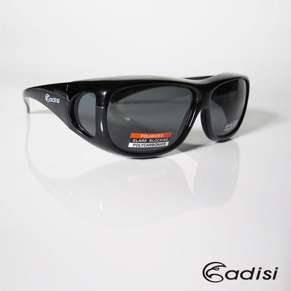【限時58折】ADISI 偏光太陽眼鏡 ST-1393 / 城市綠洲 (專為眼鏡族設計.套鏡.護目鏡.單車眼鏡)