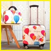 【春季上新】 18寸拉桿箱女密碼箱小行李箱萬向輪電腦層17寸登機箱16寸旅行箱