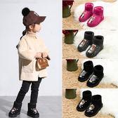 兒童雪地靴寶寶2018新款冬季女童小短靴子加絨加厚韓版親子棉鞋 雙11購物節