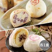 【寶泉】御丹波1盒(9入/盒)+綠豆椪1盒(9入/盒)