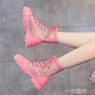 網紗馬丁靴女夏季薄款透氣網眼網夏天鏤空涼鞋薄春夏百搭短靴潮流  一米陽光