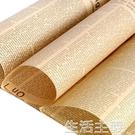 包花紙 牛皮紙英文報雙面加厚 高檔鮮花包裝紙 花店花藝花束包花紙材料 生活主義