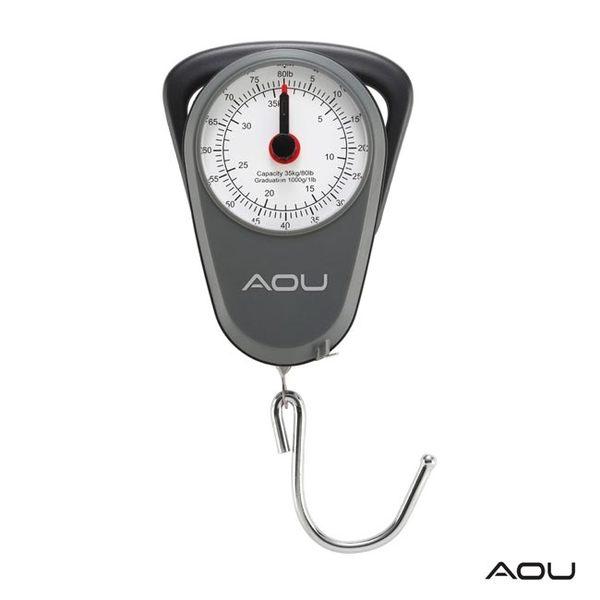 AOU 旅行機械式行李秤多功能免電池超耐用 (時尚灰) 66-032
