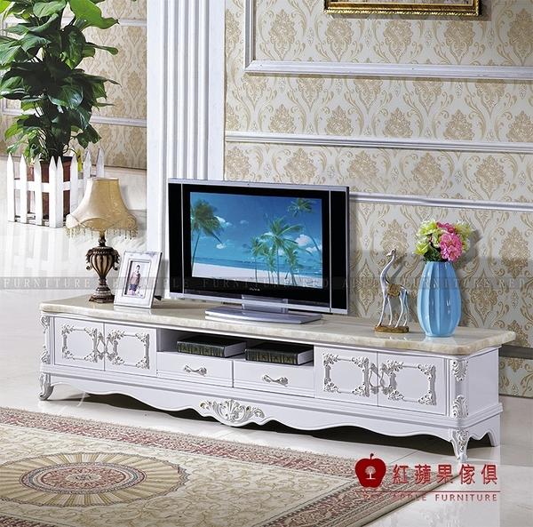 [紅蘋果傢俱] BE- TV365 歐式美式系列 電視櫃 櫥櫃 收納櫃 櫃子 數千坪展示