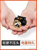 LED頭燈強光充電超亮頭戴式夜釣魚超輕小號遠射礦感應戶外手電筒  (橙子精品)
