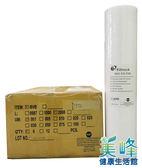 台灣鴻維聚丙烯PP材質濾心20英吋大胖1微米通過NSF認證一箱6支2025元