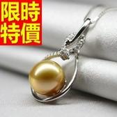 珍珠項鍊 單顆11-12mm-生日情人節禮物經典款細緻女性飾品53pe15【巴黎精品】
