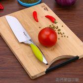 拜格整竹切菜板砧板水果板粘板 易樂購生活館