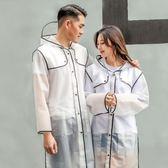 雨衣 成人戶外時尚旅游透明雨衣騎行女男單人徒步網紅雨衣旅行便攜雨衣
