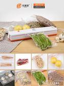 真空封口機小型家用抽真空壓縮包裝機食品保鮮全自動商用塑封機CY『韓女王』