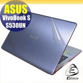 【Ezstick】ASUS S530 S530UN 二代透氣機身保護貼(含上蓋貼、鍵盤週圍貼、底部貼)DIY 包膜
