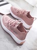 鞋子女2019潮鞋夏天透氣女鞋夏季新款網面單鞋布鞋休閒運動鞋網鞋