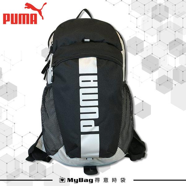 PUMA 後背包 黑色 運動後背包 大容量 運動包 大學包 074707 得意時袋