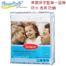 【Ever Soft 】 寶貝墊 Deluxe 柔織型 保潔枕頭套 53x78cm