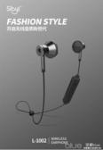 運動耳機雙耳頸掛式掛脖耳塞入耳式音樂耳機超長待機蘋果頭IPHONE小米 【快速出貨】