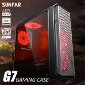 SUNFAR G7 1大2小/黑 電腦機殼