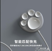 行動電源-原創可愛貓爪吸盤手機無線行動電源iPhoneXS蘋果11華為快充小米安卓 提拉米蘇