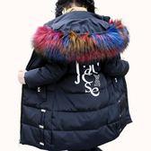 限定款厚外套 兒童裝女童棉衣快速出貨免運秋冬裝洋氣中長版外套加厚保暖棉服12歲潮