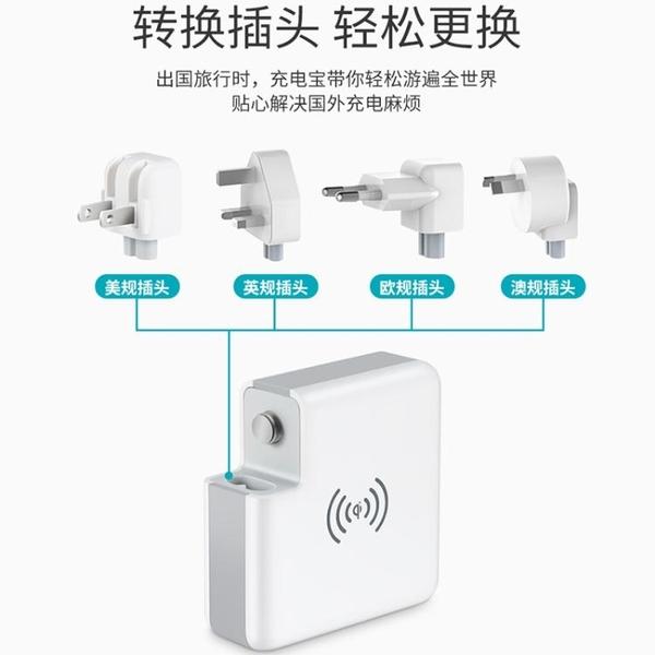 三合一無線充電寶10000毫安自帶插頭大容量迷你超薄小巧便攜 雙十二全館免運